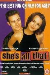 she's all that, meidenfilms